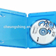 Wholesale good quality single/double movie and film blueray dvd case/box