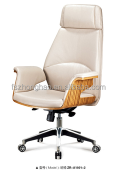 Exceptional India Hot Luxury Bentwood Office Furniture Swivel Office Leather Chairs