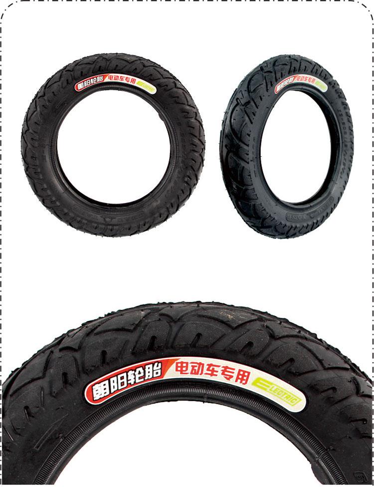 achetez en gros 12 pneu de bicyclette en ligne des grossistes 12 pneu de bicyclette chinois. Black Bedroom Furniture Sets. Home Design Ideas