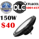 5 years warranty 347v ETL DLC led high bay light ufo 300w 200w 1000w 80w 60w 347v high bay