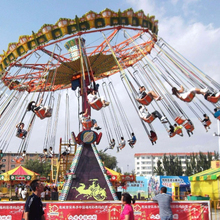2018 popular amusement park hurricane flying chair swing rides
