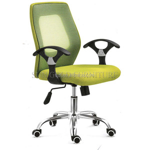 Enjoy Office Staff Ergonomic Office Chair Contracted Computer Chair (SZ-OC173-1)