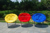Cape Cod Outdoor Chair,Kids Moon Chair Director Chair Kid,Little ...