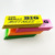 four color custom printed big size eraser for big mistakes