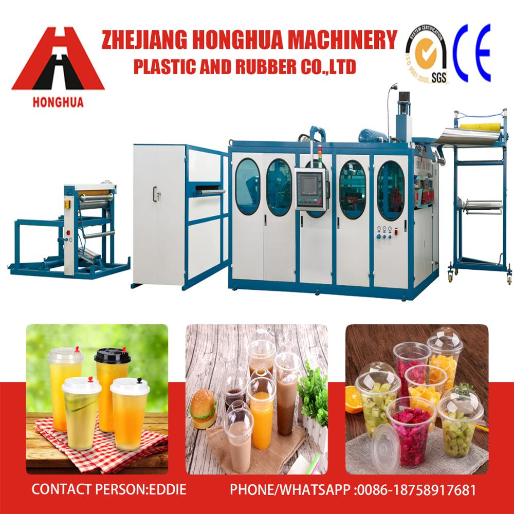 HSC-720 automatic multi function thermoforming machine for plastic products