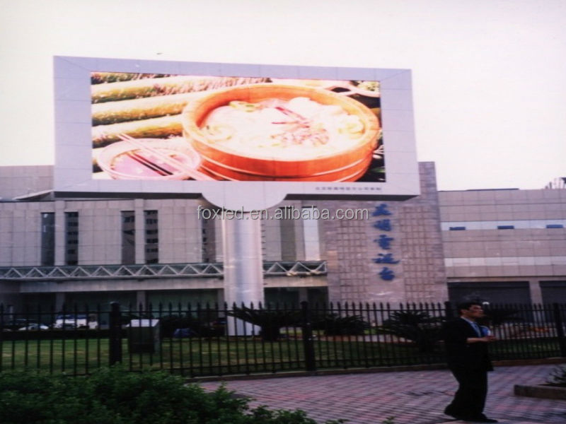 P10 outdoor biggest screen trash screen honey production line