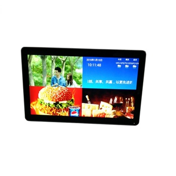 lcd touch monitor,43 inch wall mount touch screen