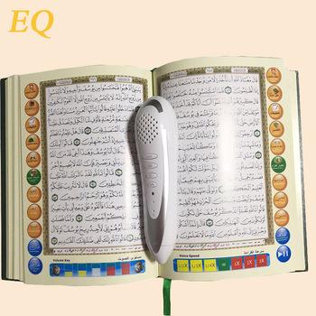 Hot Selling Low Price Holy Quran Read Pen For Kids/sheikh Sudais Quran Al  Quran Reading Pen For Islam - Buy Quran Reading Pen M9,The Low Price Of
