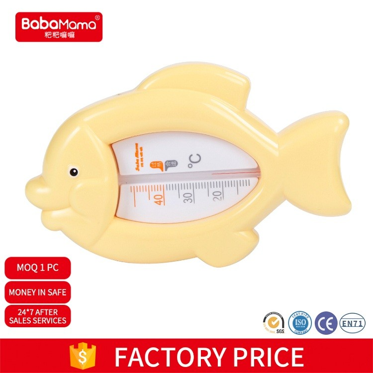 cute safety plastic baby manufactorer kids waterproof cartoon baby bath thermometer