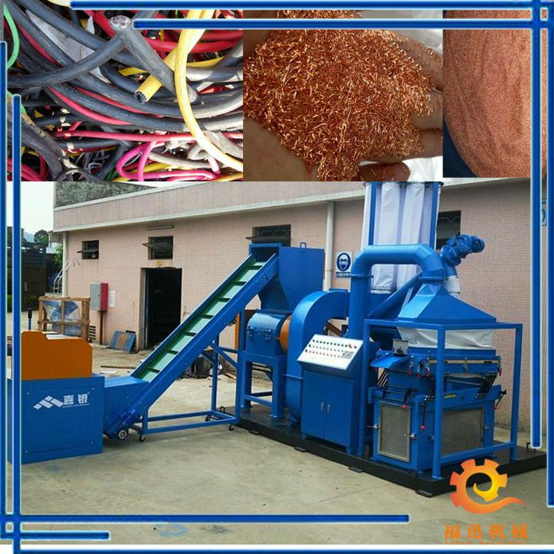 Computer Control Scrap Copper Wire Shredder For Sale/scrap Copper ...