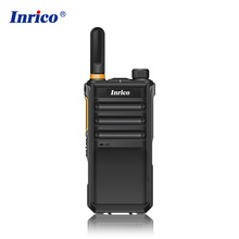 Inrico jolie petite mode compact 4G talkie-walkie T520 Android 7.0