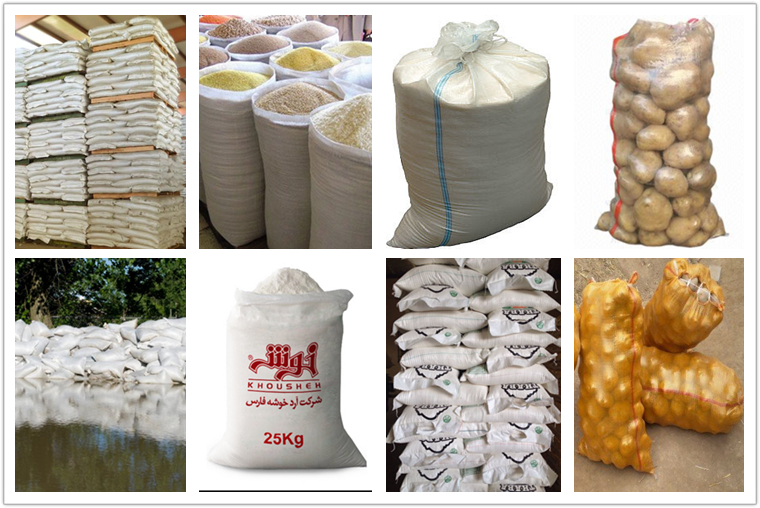 China Polypropylene 50kg packaging flour PP woven bag