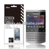 Cell phone mirror screen protector for BlackBerry P9981