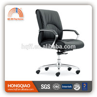 CM-F103BS leather /PU cover mid back modern office chair aluminum office chair