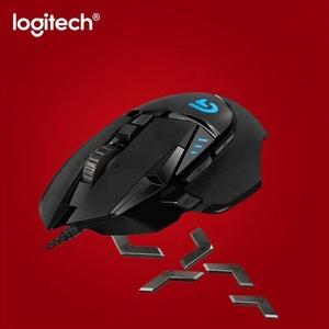 a68a7a9a520 Logitech G502, Logitech G502 Suppliers and Manufacturers at Alibaba.com