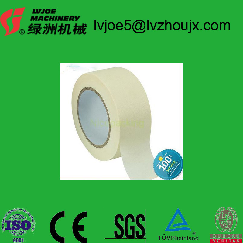 High adhesion double-sided adhesive transparent film industrial double sided tape