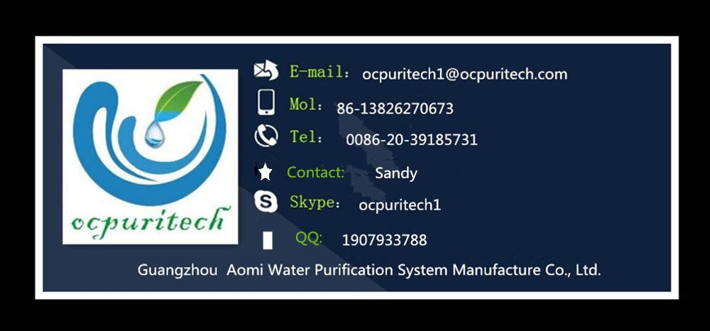 product-Ocpuritech-500LPH industrial RO water treatment system for sale-img-5