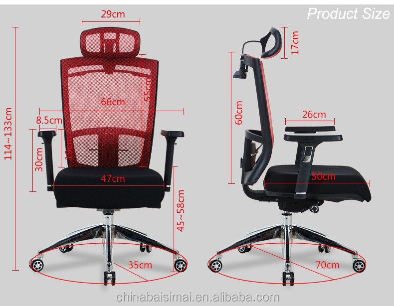 B09# Boss modern high back mesh executive chair for office, big size manager office chair