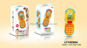 The Games & Learning Educational Cell Phone Toys Enlightenment of Baby Toys