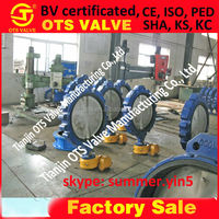 BV-SY-267 API 609 electric/pneumatic/hydraulic actuator butterfly valve