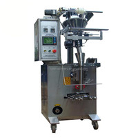 10-200g PLC Small Sachets Detergent Powder Packaging Machine Price