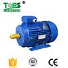 High quality Y series electric motor 2hp 220v price