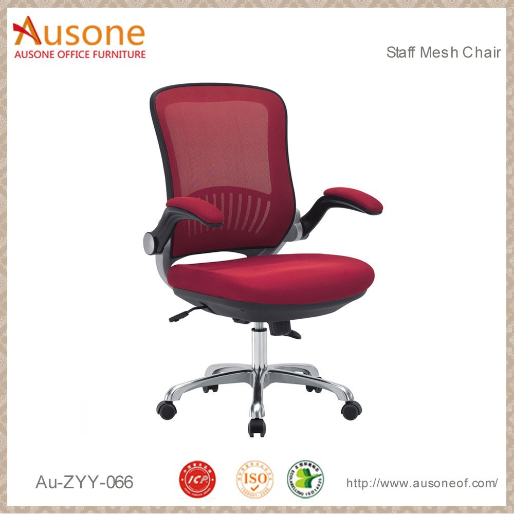 China Manufacturer Staff Used Office Chair Wheel Base
