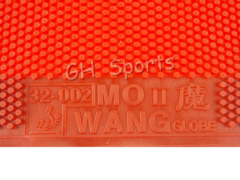 Globe Mo Wang Lange Tischtennis Gummi ping Pong Gummi Ohne Schwamm, Deckblatt, Ox Tischtennis Schlägersportarten