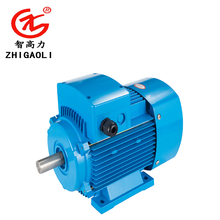 YE3 Series high efficiency three-phase asynchronous motor