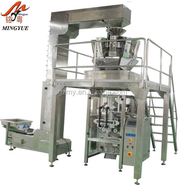 PLC control system MY-300F volume flour powder packing machine