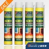 750ML FireProof spray waterproof sealant for electronic
