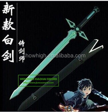 anime cosplay sword Kazuto kirito white sword dark repulsor sword 955029