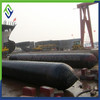 China professional exporter pneumatic rubber balloon airbag for dry dock