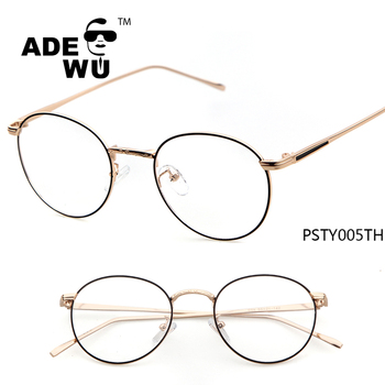 7db2b717a6 ADE WU 2017 italian eyewear safety reading glasses frame optical gold color latest  glasses frames for