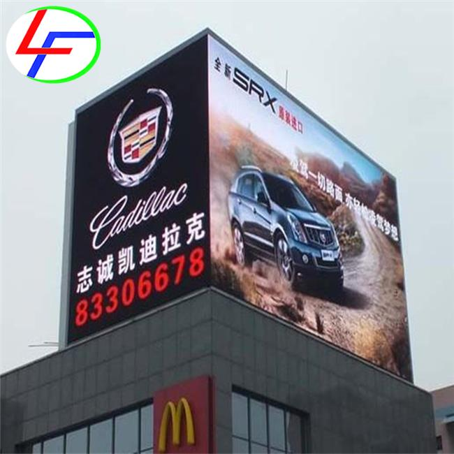cheap price display billboards outdoor p10 dot matrix module l sport board led screen