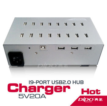16 19 20 port usb 2.0 hubs with 5V20A power adapter