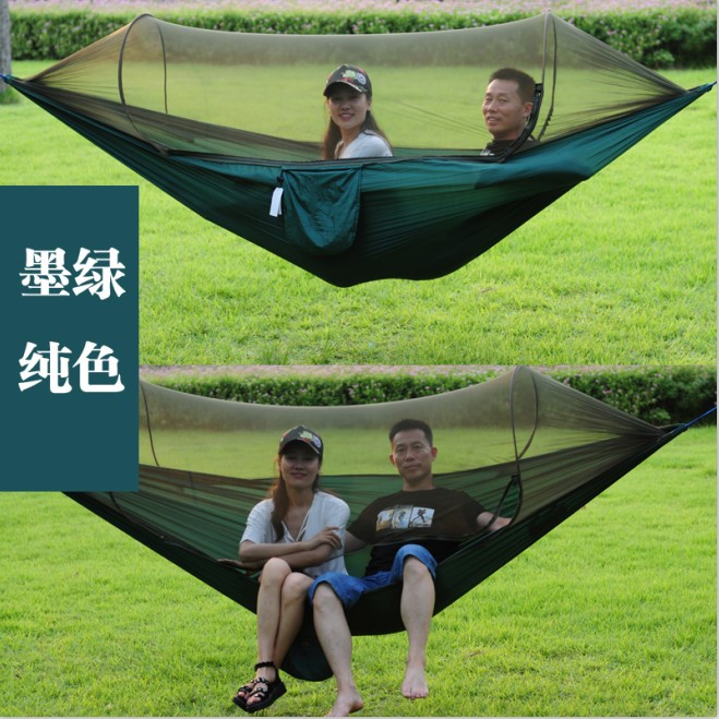 Wholesale Folding Swiings Parachute Nylon Outdoor Camping Hammock with Mosquito Net