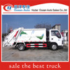small capacity of japan used garbage truck