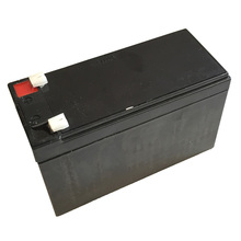 alarm battery 12v 7ah NP7-12 motorcycle battery