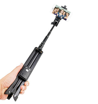 yunteng extendable selfie stick 1688 bluetooth self timer pole mini table tripod for android. Black Bedroom Furniture Sets. Home Design Ideas