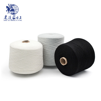 100% Superfine Mongolian Cashmere Yarn Recycled Undyed Bulky Stock Service Cashmere Yarn Price In China