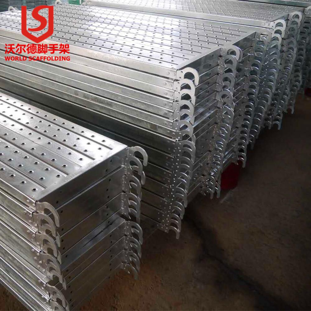 Aluminum Walk Boards : Alibaba quality assurance aluminum scaffolding hook walk