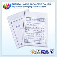 China supply medicine packing prescription bags/ thin prescription bags