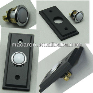 Ma1883 hindi songs door bell