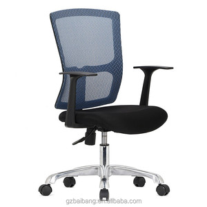 Wholesale swivel office chair ergonomic mesh with middle back