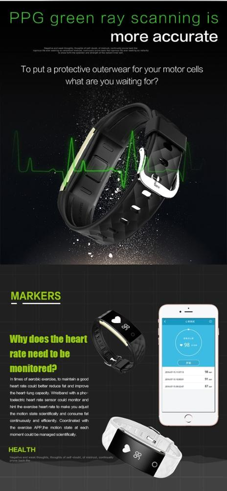 Bluetooth Smart Band S2 Wristband Heart Rate Monitor IP67 Waterproof Smartband Bracelet For Android IOS Phone pk ID107