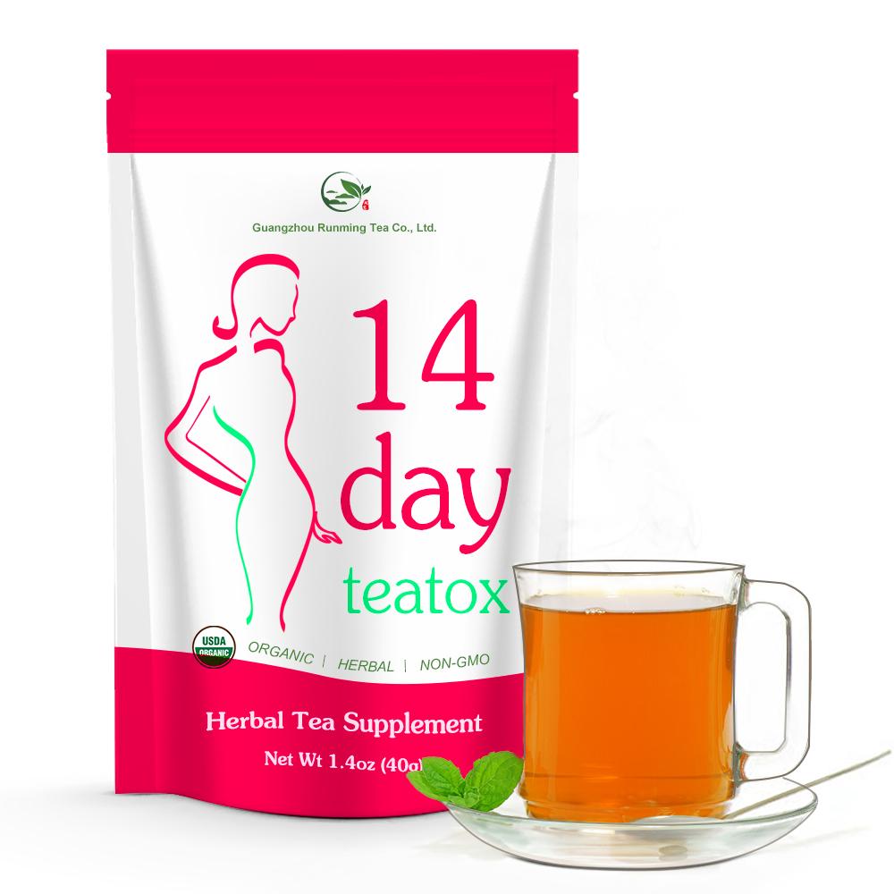 Чай для похудения HERBEL Fit в Северодонецке
