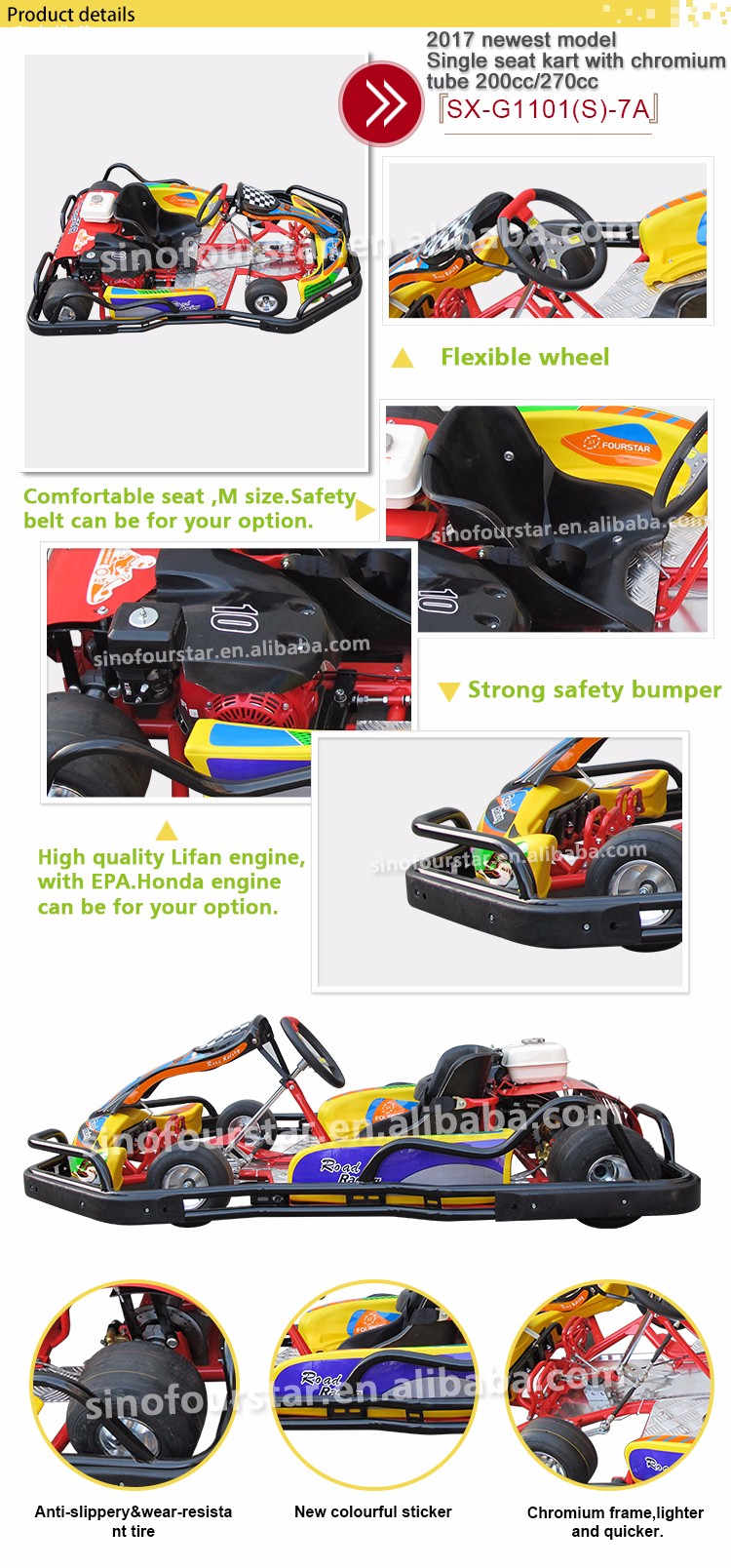 Factory direct sale hover kart price go kart price