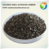 coconut base nut shell activated carbon/coconut shell charcoal