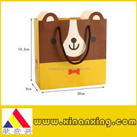 cute gift paper bag for children in xiamen china